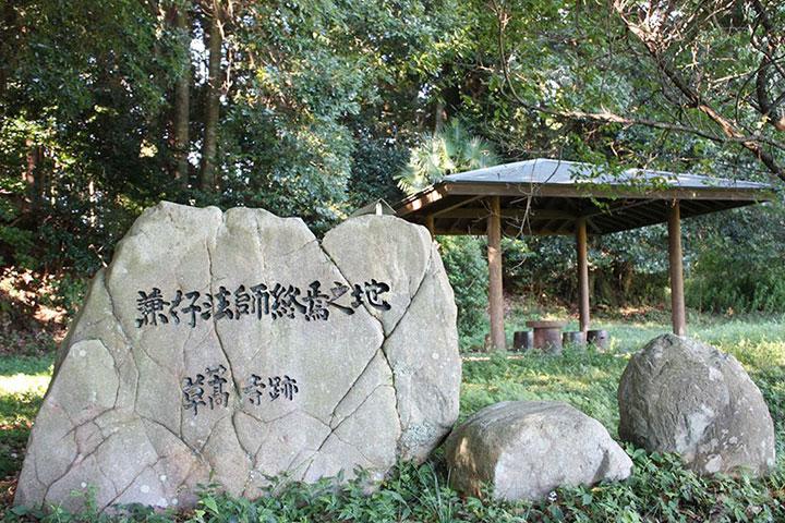兼好塚 伊賀上野観光協会